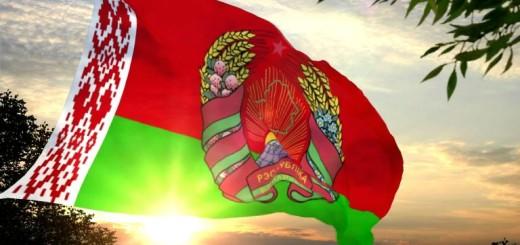 БЕЛАРУСЬ-768x432