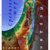 Рельеф_Израиля