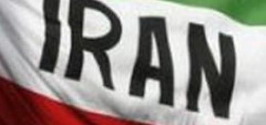 иран-флаг
