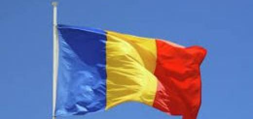румыния-260x146