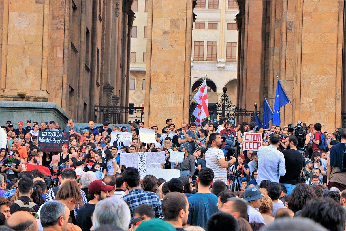 1200px-Gavrilovs_Night_Day_2_-_Central_protest