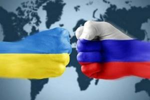 ukrainy-voyna-s-rf