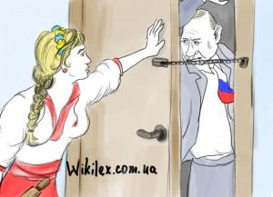 Ukraina-Putin-Rossiya-dveri-vorvalsya-300x217