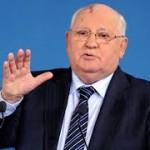 Горбачеву запретили въезд в Украину