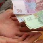 Минимальнаю зарплату предложили определять по-новому