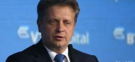 РФ требует от Украины компенсации за переименование городов