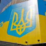 ДНР присоединится к Украине только после смены власти в Киеве — Захарченко