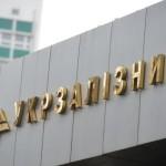 «Укрзализныця» пригрозила остановить перевозки