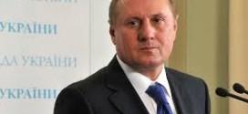 Луценко анонсировал приговор одиозному регионалу