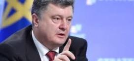 Порошенко рассказал о «коллективном грехе» украинской элиты