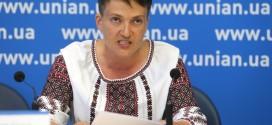Савченко: надо заканчивать бардак под названием «АТО» (Видео)
