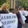 На сайте Президента Украины размещена петиция о демобилизации 6 волны