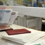 Минфин предлагает ввести в России пособие по бедности