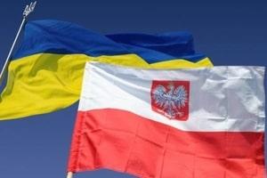 300x200_flagi_ukrainyi_i_polshi