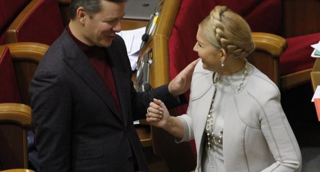 1479561117_oleg-lyashko-i-yuliya-timoshenko
