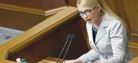 Тимошенко выступила за ликвидацию поста президента в Украине