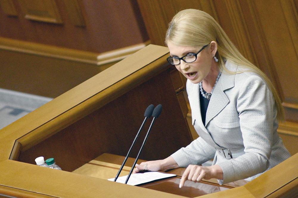 1480815605_timoshenko-vystupila-za-likvidaciyu-posta-prezidenta-v-ukraine