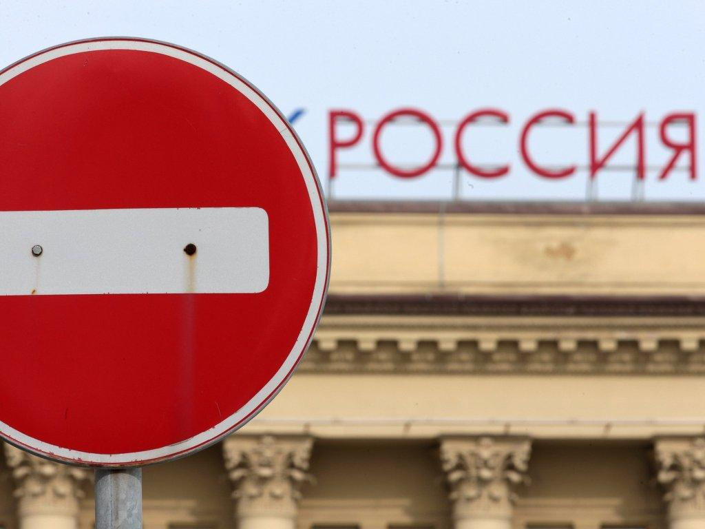 1480881570_sankcii-rossiya