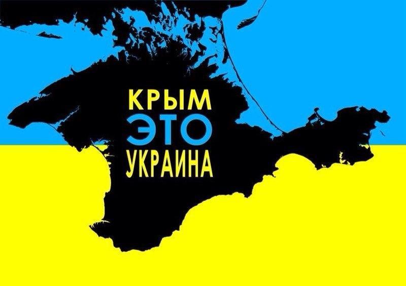 1481641734_fsb-rf-v-krymu-aktivizirovalis-ukrainskie-radikaly