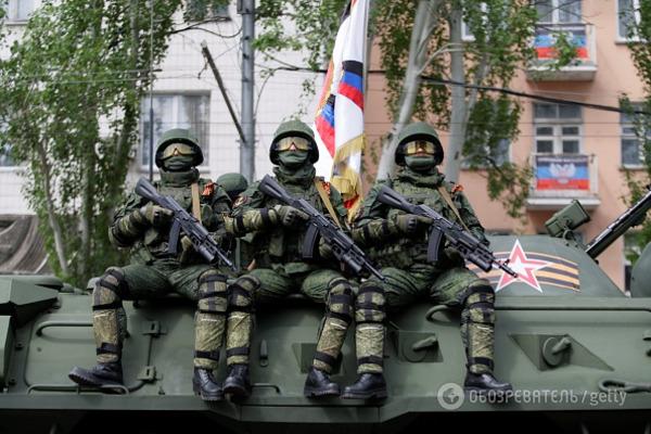 vojska_rf_v_ukraine