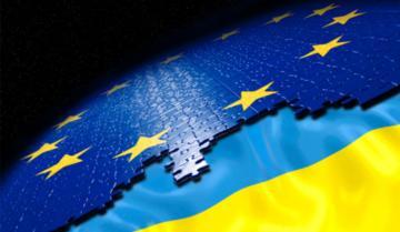 1484206565_es-ukraina