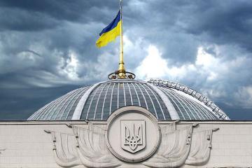1485066643_verhovnaya-rada-rassmotrit-zakonoproekt-ob-isklyuchitelnosti-ukrainskogo-yazyka