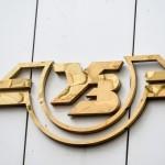 СМИ: неэффективная работа «Укрзализныци» нанесла стране миллиардные убытки