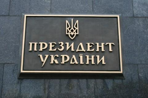 16751148-u-poroshenko-otreagirovali-na-zayavleni