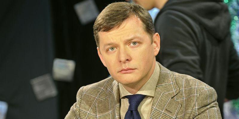 Lyashko551