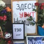 В Москве разгромили мемориал Немцова