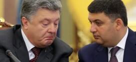 В Раде озвучили прогноз, даст ли Порошенко добро на отставку Гройсмана