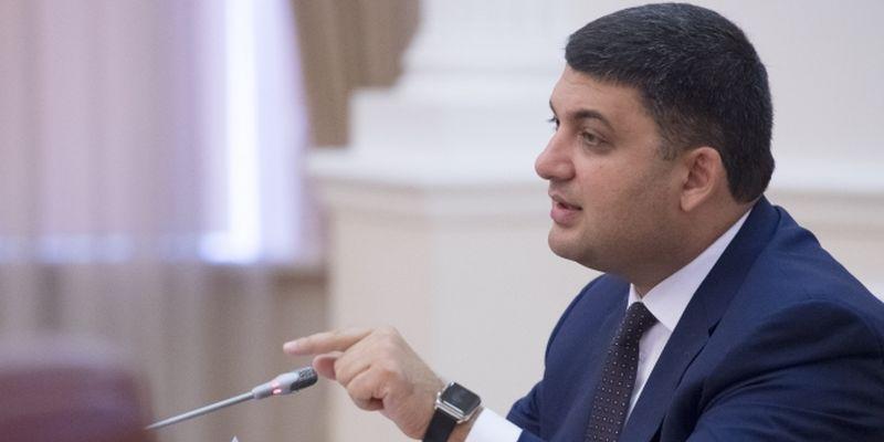 Prime Minister Volodymyr Groysman