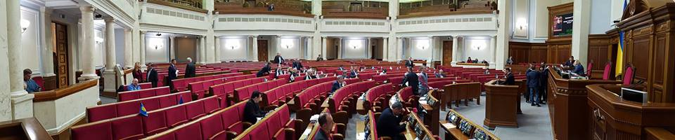 01-Verhovnaya-Rada