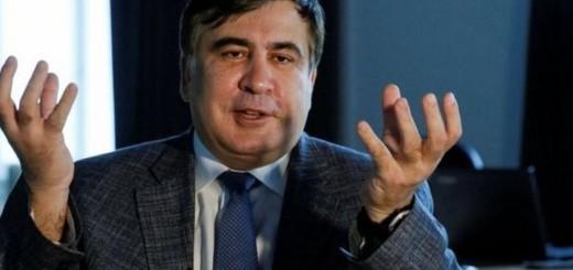 Saakashvili-259d3b0782d0da