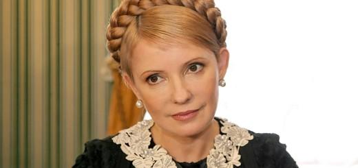 yuliya-timoshenko-trebuet-otstavki-neprofessionalnogo-yacenyuka-i-ego-kabmina_1