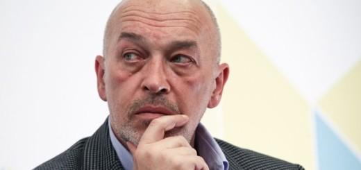 Heorhiy Tuka, deputy minister