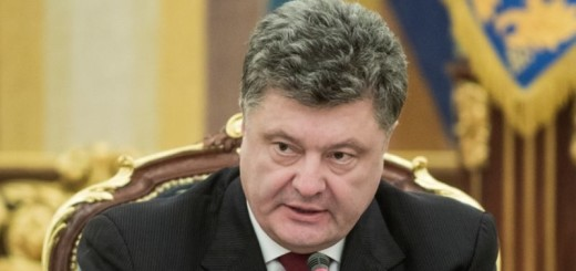 President of Ukraine Petro Poroshenko during a session of the commission for selection of the director of the National Anti-Corruption Bureau on January 9.
