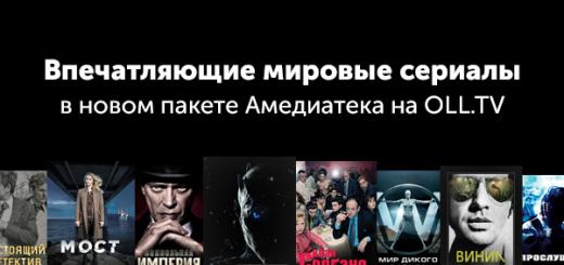 TRK Ukraina serialy kontent_Ru
