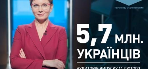 2018-02-18_ТРК Украина лучшие программы года