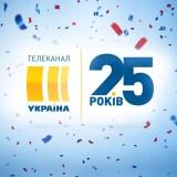 UKRAINA_25 rokiv