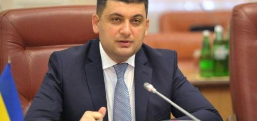 Vladimir-Groysman