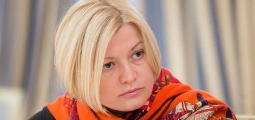 geraschenko_1