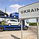 rastamozhka-avto-v-ukraine-2018