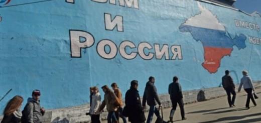 крым-2-640x394