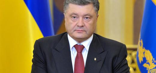 petr-poroshenko-put-prezidenta_1079x681