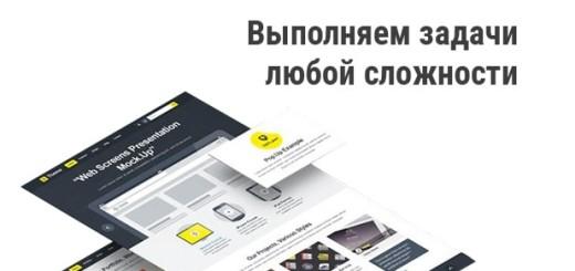 portal-screen3