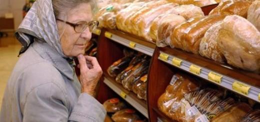 hleb-tsenyi-pensioneryi