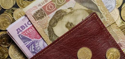 pensii-v-ukraine-740x370