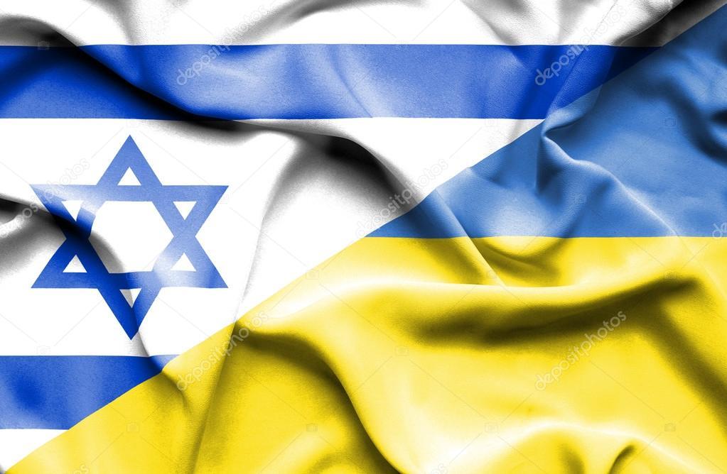 depositphotos_75148477-stock-photo-waving-flag-of-ukraine-and