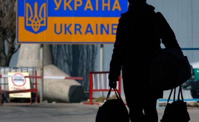 ukraina-zagranitsa-640x394